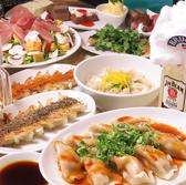 餃子酒場 チャオズ 岡山本町店のおすすめ料理2