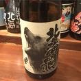 旭川【北海羆】 <日本酒度+7>お米本来のふくよかな香りと充実した旨味まろやかで心地よい飲み口が特徴。 500円
