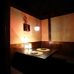 ジュウハチバン 蒲田店の写真