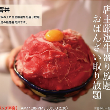 博多もつ鍋 響 大名店のおすすめ料理1
