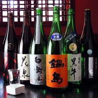 季節ものなど、全国各地の珍しい日本酒が揃ってます!