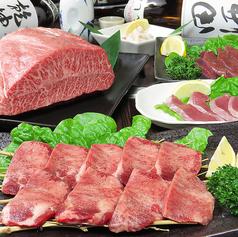焼肉 ホルモン焼 あかぶた 郡山八山田店のおすすめ料理2