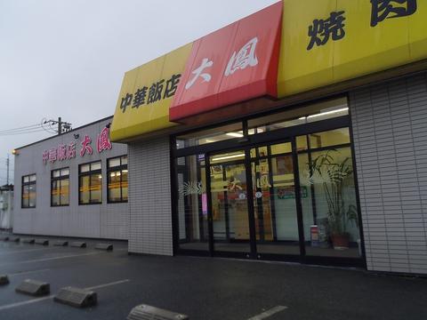 一人から団体まで気楽に立ち寄れて焼肉と中華の両方の味を堪能できる店。