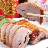 蓮香園 新館のおすすめ料理3