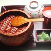 すし 桂 JRセントラルタワーズのおすすめ料理3