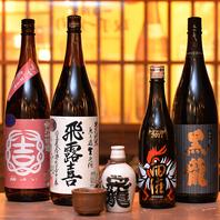 外国の方、他県の方へのおもてなしに大人気の日本酒