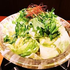 陣谷 東武宇都宮のおすすめ料理1