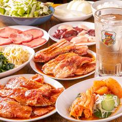 ホルモン&焼肉 肉喰らう's 座間本店のおすすめ料理1