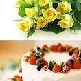 【ケーキ】2500円(税別)~、【花束・アレンジメント】3000円(税別)~ご予算に応じてご用意致します。(※要予約)