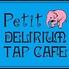プティ デリリウム タップカフェ 新宿サザンテラスのロゴ