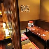 【掘りごたつ個室】4名で使用できる掘りごたつ個室もございます。デートや接待、ご友人とのお食事等におすすめです!