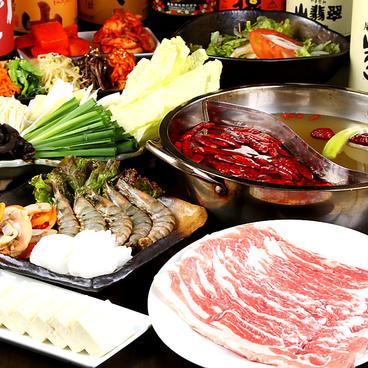 アジアン居酒屋 エモヤのおすすめ料理1