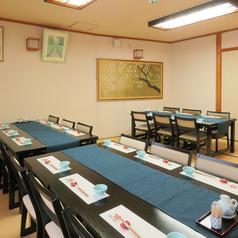 お座敷 山 4名様テーブル1卓ご用意致しております。