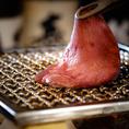 ご自分のペースでゆっくりとお肉が焼けます♪
