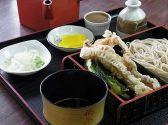 福家食堂のおすすめ料理2