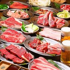 Beer&BBQ KIMURAYA キムラヤ特集写真1