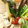 料理メニュー写真【厳選野菜】植木鉢のバーニャカウダー♪