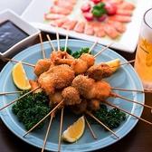 空 SORA 新宿のおすすめ料理2