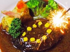 レストランVERY 野田市のおすすめ料理1