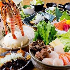 夢酒場2号 魚昇 豊田店のコース写真