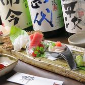 居酒屋YOKOO 駅西店のおすすめ料理3