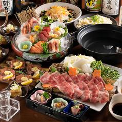 完全個室居酒屋 お通 八重洲店のおすすめ料理1