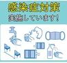 入船鮨 登呂店のおすすめポイント1