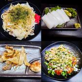 たこ焼き居酒屋 三太のおすすめ料理2