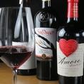 ワインの種類が豊富!ボトルがなんと1本2178円~ご用意!4人以上だとグラスワインよりもお得に飲めちゃう♪