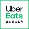 茶菜カフェ謝謝のおすすめポイント1
