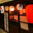 沖縄ではなつかしいオリオンビールの提灯!昭和へのタイムスリップの始まりです♪