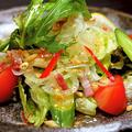 料理メニュー写真花門亭グリーンサラダ