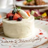 ケーキでお祝い♪(*'ω'*)