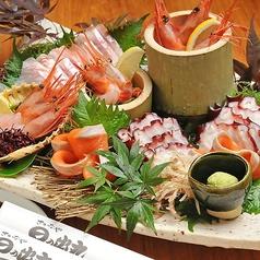 海鮮居酒屋 肉もイケてるお魚や 日の出丸 宮原店のおすすめポイント1