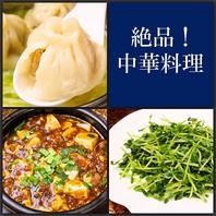 【リーズナブルな中華料理!サク飲みセット780円抜~】