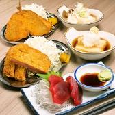 晩杯屋 バンパイヤ ファンデス上野店のおすすめ料理2