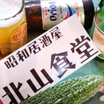 サポーター会員証を提示することで毎回生ビールを1杯サービス!ぜひお気軽にスタッフまでお声掛けください!