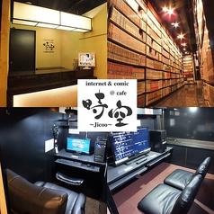 コミックバスター時空 飯田橋店の写真