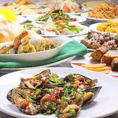 ASIAN DINING ダリマの詳細