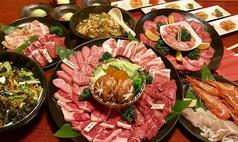 肉どろぼうのコース写真