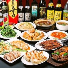 故郷味 新橋店のおすすめ料理1