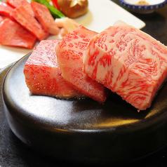 旬膳 くしぜんのおすすめ料理1