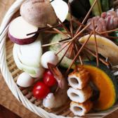 京都四条 くをんのおすすめ料理3