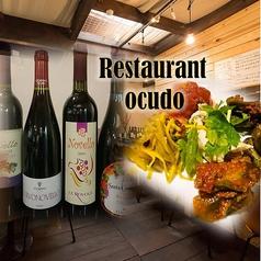Restaurant ocudoの写真
