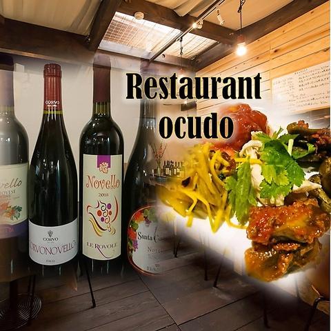 Restaurant ocudo