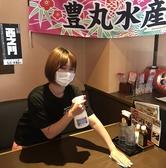 花の舞 長野駅東口店の雰囲気3
