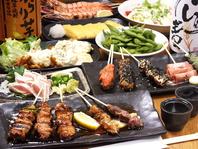 【宴会にオススメ】食べ放題・飲み放題コース