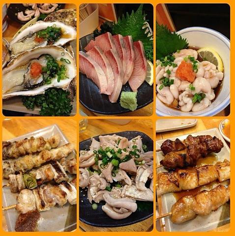 ≪全7品≫焼き鳥やお刺身が付いたお食事2000円コース