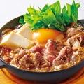料理メニュー写真鉄鍋 牛のすき焼き