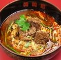 料理メニュー写真カルビ麺